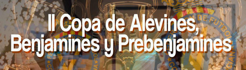 copa_alevines_benjamines_prebenjamines