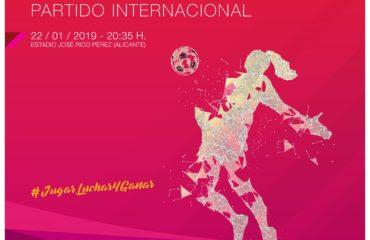 Cartel anunciador del España-Estados Unidos del Rico Pérez